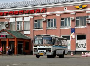 Воронежский автовокзал начал продавать билеты онлайн