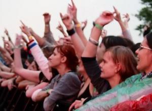 Около 5000 человек пришли на открытие рок-фестиваля «Чайка» в Воронеже