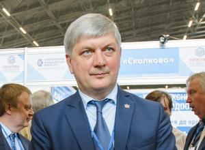 Врио губернатора Воронежской области посетил открытие XI промышленного форума