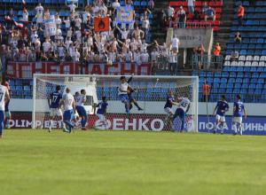 В первом домашнем матче сезона воронежский «Факел» проиграл ФК «Сочи»