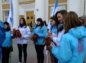 В преддверии Дня Победы воронежцам раздадут Георгиевские ленты