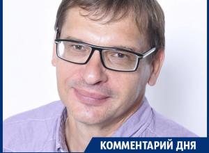Они разыграли маппет-шоу! – о работе комиссии по отбору кандидатов в мэры Воронежа