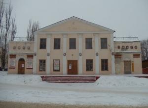 На оснащение кинотеатров в Воронежской области Фонд кино выделил 15 миллионов рублей