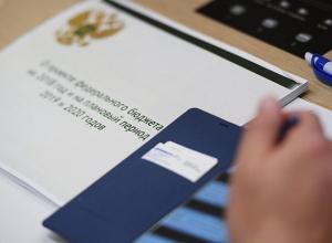 Из первых уст: Каким будет бюджет России на 2018 - 2020 годы?