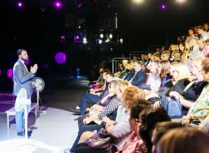 В Воронежском театре драмы стартует проект неформальных встреч «Поговорим и послушаем»