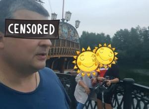 Воронежец провоцировал на драку туристов у «Гото Предестинации»