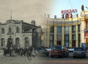 «Воронеж тогда и сейчас»: каким был раньше главный городской вокзал