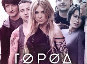 Популярная группа «Город 312» бесплатно выступит в Воронеже на День города