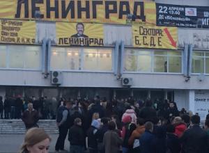 Работа организаторов парализовала концерт «Ленинграда» в Воронеже
