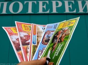 Житель Воронежа выиграл в лотерею иномарку