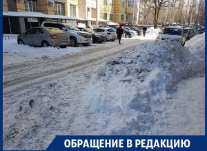 Воронежцы взвыли волком от своей УК «ВАТД Домостроитель»