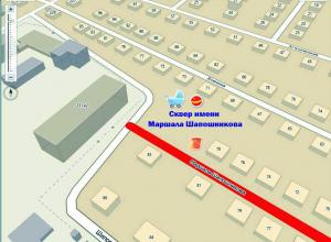 В Воронеже в торжественной обстановке откроется сквер имени Маршала Шапошникова