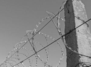 Воронежские полицейские закрыли регулярный наркопритон