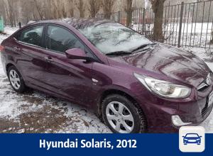 Фиолетовый Hyundai предлагают купить воронежцам