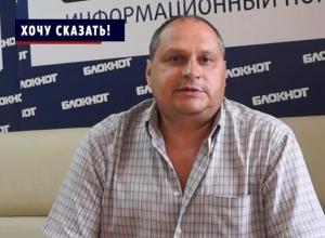 Воронежские правоохранители отмахиваются от нас, как от мух! - член скандального СНТ «Садовод»