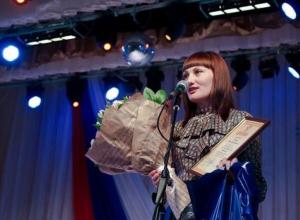 В Воронежской области учителем года стала рамонская преподавательница химии