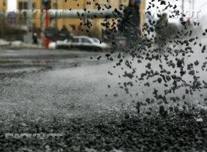 В ночь с 12 на 13 июля в Воронеже отремонтируют дороги на 11 улицах