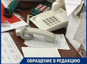 В Воронеже сняли хитрый способ врачей детской поликлиники избавиться от пациентов