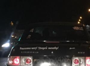 Водитель Lada предложил воронежцам сыграть в реалити-шоу на ДТП