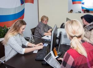Воронежцы и гости города смогут проголосовать в Центре Галереи Чижова