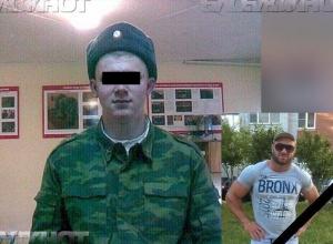 Воронежца, устроившего жестокую расправу над охранником в Ейске, приговорили к 11 годам колонии