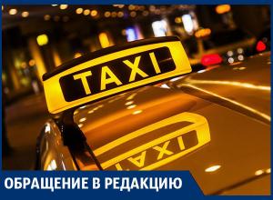 В Воронеже резко взлетели цены на такси