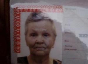 У ТЦ «Молодежный» пропала 71-летняя воронежская пенсионерка