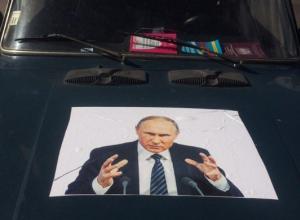 «Семерку» с лицом сердитого Владимира Путина на капоте заметили в центре Воронежа