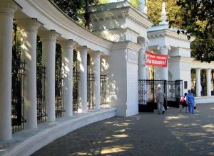 В воронежском парке «Орленок» началось бесплатное обучение иностранным языкам