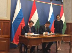 В Воронежском государственном университете могут начать изучение венгерского языка