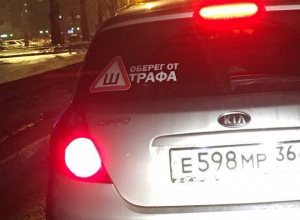 Воронежский автомобилист показал надежный оберег от штрафа