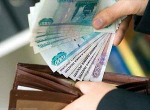 Средняя зарплата воронежцев выросла до 31,5 тысячи рублей