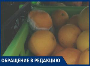 В «Магните» продают «свежую» плесень! – жительница Воронежа
