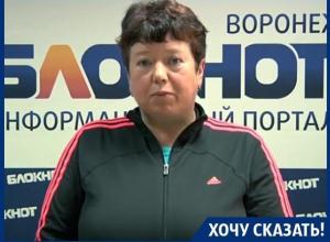 Уехать из села в Воронеж невозможно, - жительница  Борщево