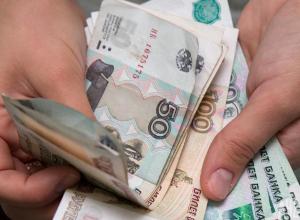Средняя зарплата опустила Воронеж на дно рейтинга городов-миллионников