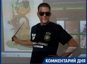 Пришёл, увидел, развалил, - послесловие к работе главного по СМИ Воронежской области
