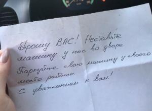 Водителей с уважением попросили не экономить на парковке в Воронеже