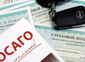 Воронежцам рассказали о правилах обращения в страховую компанию по ОСАГО при массовом ДТП