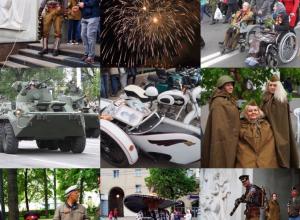 От «Бессмертного полка» до ветеранов стим-панка – ТОП-10 моментов прошедшего Дня Победы в Воронеже