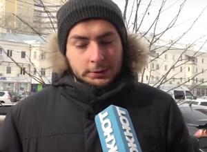 Малой кровью решили отделаться мужчины в Воронеже 14 февраля