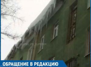 Воронежцы опасаются падения на головы смертельно опасных сосулек