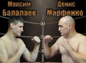 Боксерский турнир с яркой программой пройдет в Воронеже