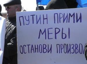 http://bloknot-voronezh.ru/thumb/300x220xcut/upload/iblock/9c5/miting-ternovka.jpg