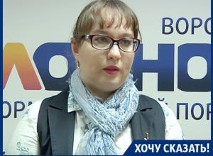 Меня избили в частном детском саду, – жительница Воронежа
