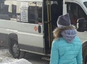 Водитель автобуса бросил ребёнка в чужом городе на морозе рядом с маргиналами в Воронежской области