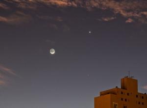 Воронежцы увидят в небе сближение трех планет невооруженным глазом