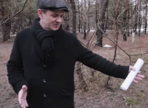 Директор «Центра Ильи Авербуха»: Каток не испортит экологию парка «Танаис»