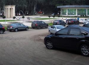 Новые парковки появятся у парка «Динамо» в Воронеже