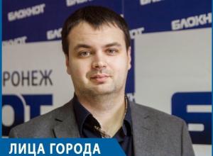 Александр Греков: «Нормальным должно считаться не то, что взятки берут, а то, что за взятки – сажают»