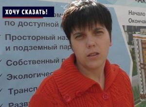 «Зачем нам депутаты, которые отстаивают только личные интересы?!» - жительница Воронежа о Сергее Гончарове